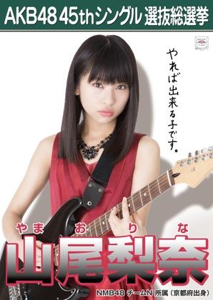 AKB48 45thシングル選抜総選挙ポスター 山尾梨奈