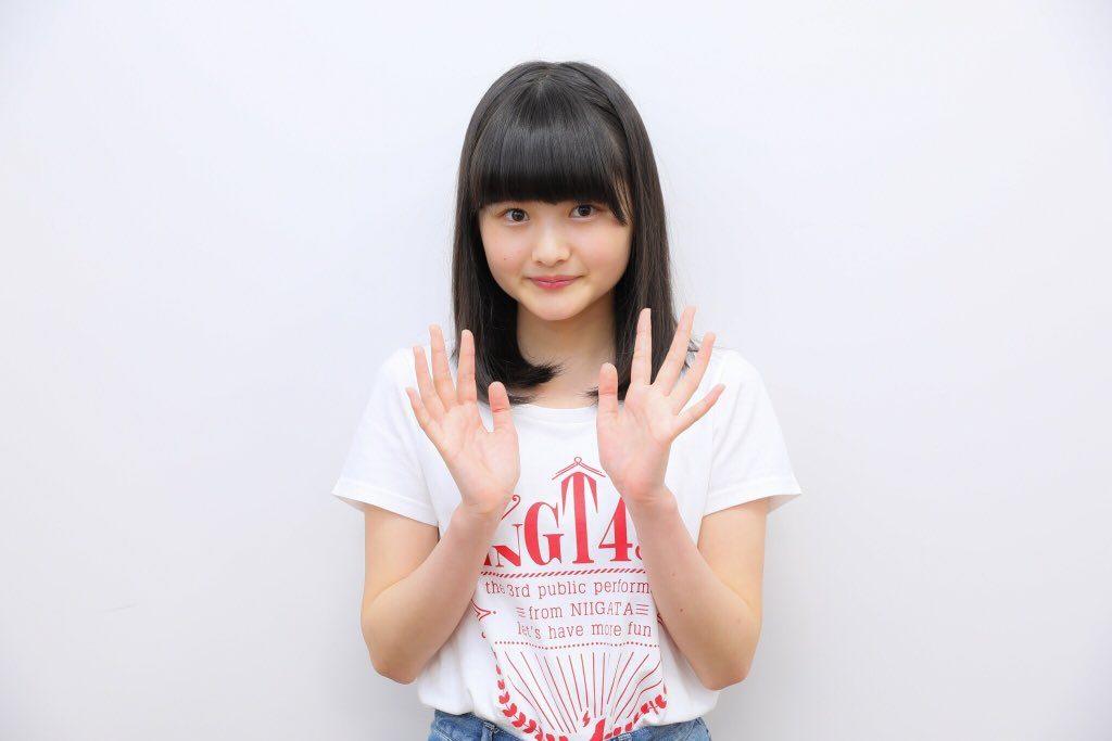 渡邉歩咲 (NGT48 2期生)