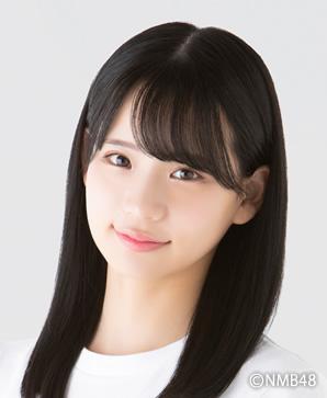 和田海佑 (NMB48 7期生)